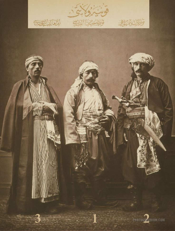 1-Christian of Konya. 2-Muslim horseman of Konya. 3-Resident of Elmali. Istanbul. 1873.