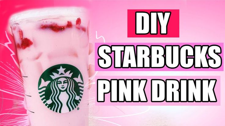 DiY STARBUCKS PiNK DRiNK (STRAWBERRY ACAI REFRESHER) !!! - XOBRUNETTEBARBIE❤ - YouTube