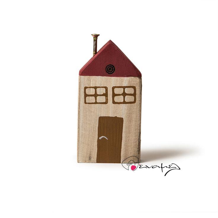 Μπομπονιέρα ξύλινο σπιτάκι      Διαστ.: 10.5 x 5.5cm - Μπορείτε να επιλέξετε ένα από τα 3 χρώματα ή και τα 3 μαζί. - Σημειώστε στα σχόλια της παραγγελίας σας το χρώμα της επιλογής σας.      Η τιμή αφορά έτοιμη δεμένη μπομπονιέρα (τούλι-κορδέλα σε χρώμα της επιλογής σας, κουφέτα Χατζηγιαν