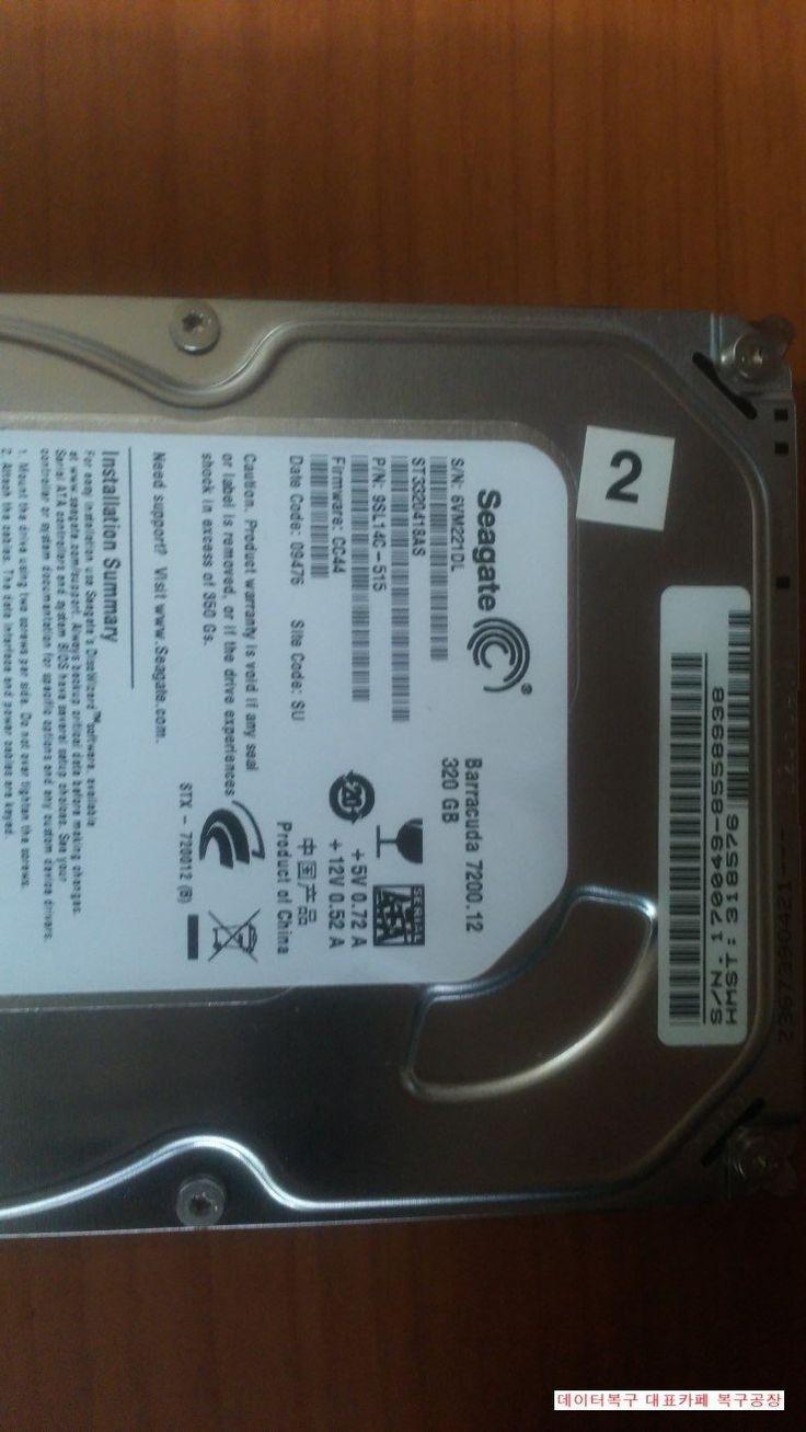 320GB 하드 실수로 파티션 합친후, 날린 데이터복구 사례320기가 시게이트 하드를 백업하지 않고, 파티션을 전부 합쳐버린후 데이터를 잃어버려 하드복구를 의뢰한 경우입니다.포맷메...