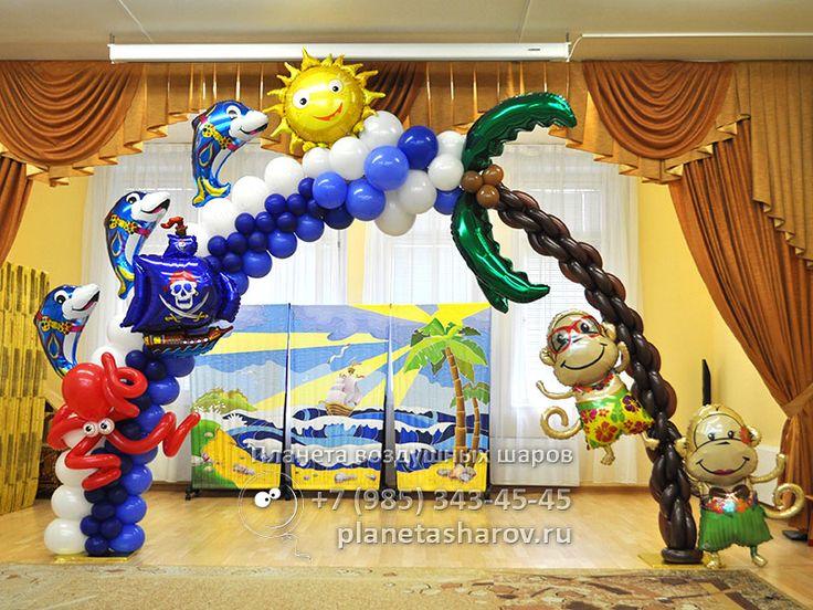 Детская вечеринка в пиратском стиле
