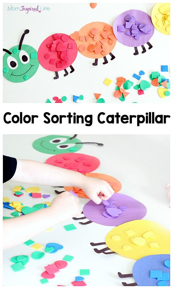 Shape and color sorting caterpillar. A fun spring activity for toddlers and preschoolers!