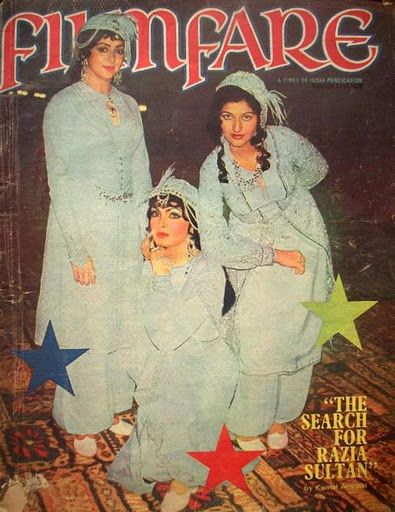 1980 Razia Sultan....Hema and Parveen