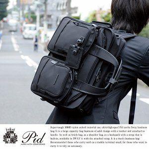 Pid/ビジネスバッグ/メンズ/3way/出張カバン/B4/大容量