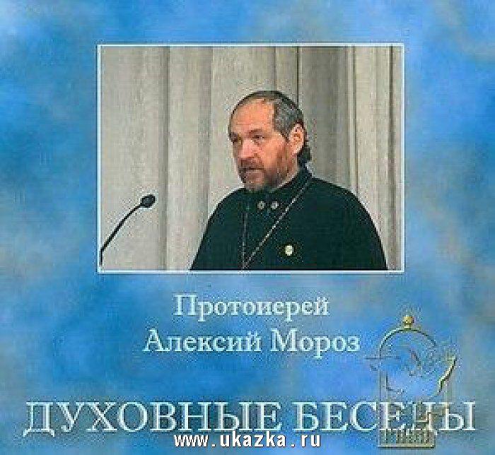 Книги по православной психологии скачать