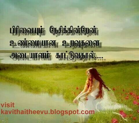 how to live a happy life in tamil