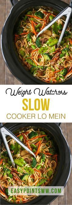WEIGHT WATCHERS SLOW COOKER LO MEIN ♥️