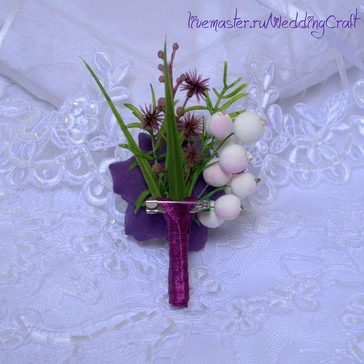 Купить Бутоньерка с фиолетовым анемоном и снежноягодником - бутоньерка, бутоньерка для жениха, бутоньерка свадебная, для жениха, для свадьбы