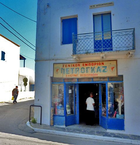 Vintage general store in Patamos village, Kythera Isand, Attica_ Greece