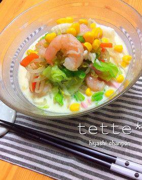 野菜たっぷり♪ちゃんぽん風冷やし麺 by tette* [クックパッド] 簡単 ...