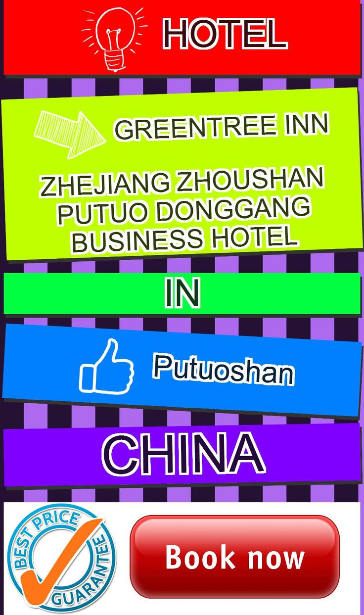 Hotel GreenTree Inn Zhejiang Zhoushan Putuo Donggang Business Hotel in Putuoshan, China. For more information, photos, reviews and best prices please follow the link. #China #Putuoshan #GreenTreeInnZhejiangZhoushanPutuoDonggangBusinessHotel #hotel #travel #vacation