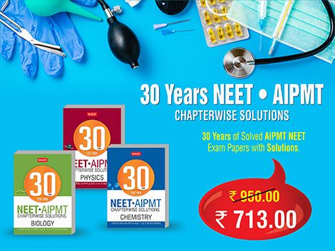 75 best mtg books for neet jee and olympiads exams images on pinterest are you ready to crack neet 2018 entrance exam solve these 30 years fandeluxe Image collections