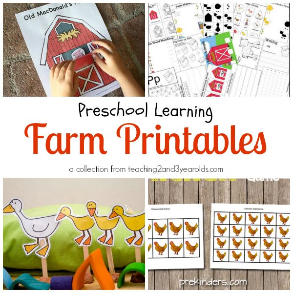 Preschool farm printables along with activities for your farm theme - Teaching 2 and 3 Year Olds