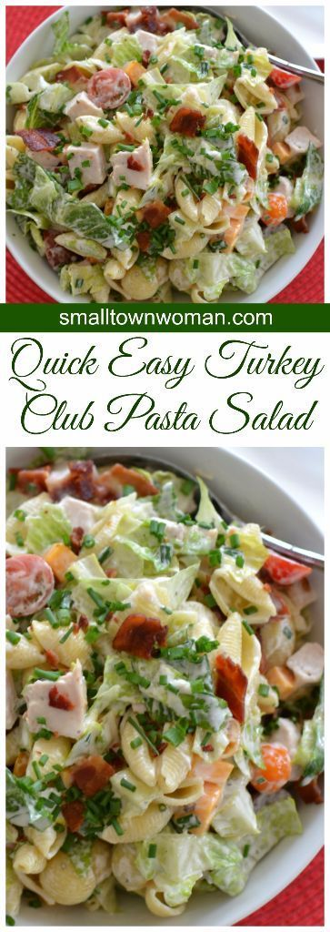 This Quick Easy Turkey Club Pasta Salad is so full of flavor, beauty and ease.  It combines shell pasta, roasted turkey, crispy bacon, romaine, cheddar and ranch dressing into an amazing salad.