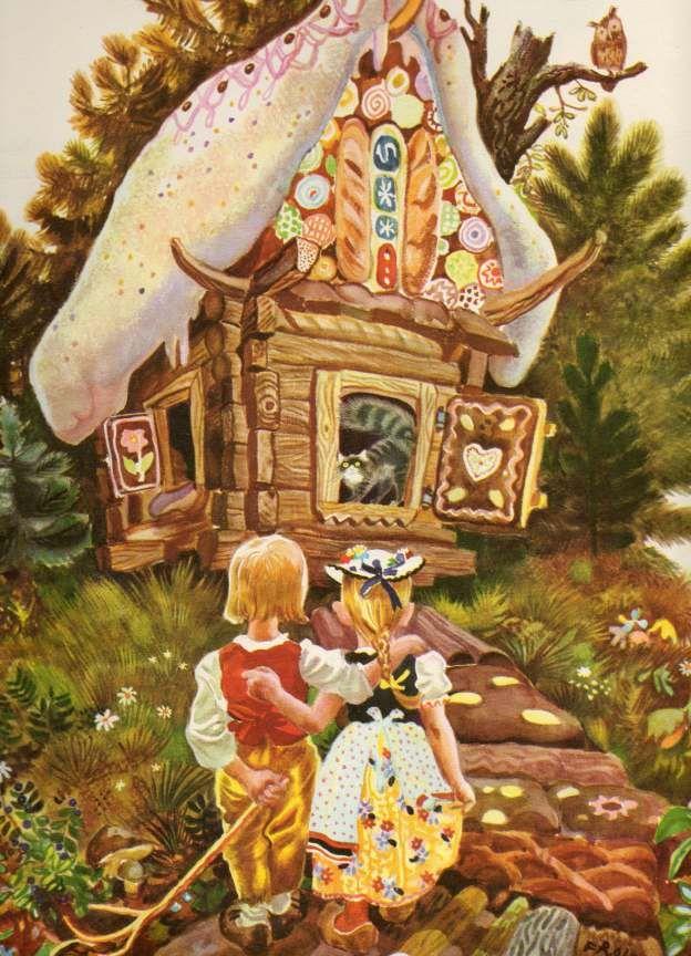 гензель и гретель пряничный домик картинки старались