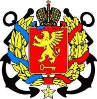 День города Керчь 2014. Праздничные мероприятия (4-6.09)
