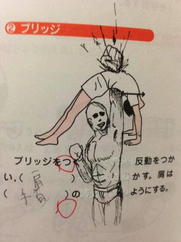 The Big Punch  18 Bored Students And Their Hilarious Textbook Drawings • Page 3 of 5 • BoredBug