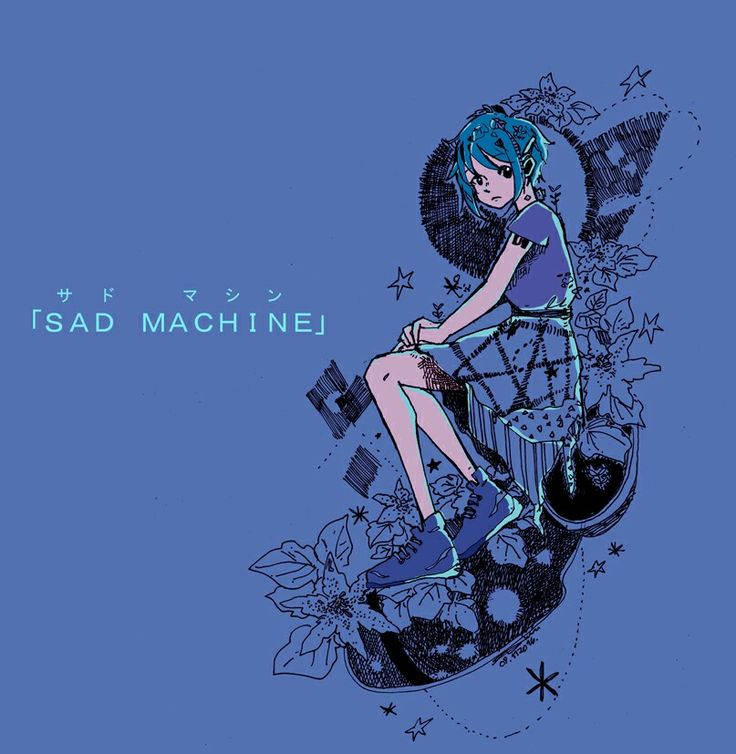 sad machine porter robinson lyrics