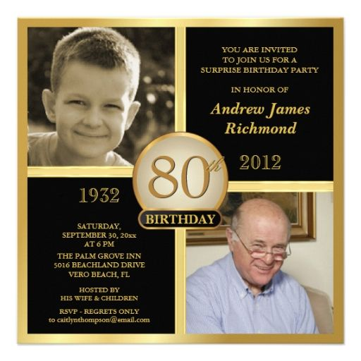 80th Birthday Invitations Then and Now 2 Photos