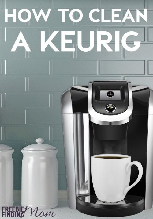 If you rely on that cup of coffee to get your morning going, be sure you keep your Keurig operating at its best by keeping it clean. Click to find out how easy it is to clean a Keurig. You probably have all the cleaning ingredients you need in your kitchen right now.