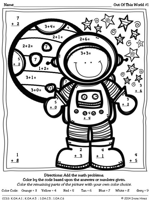 Math Is Out Of This World: Color By The Code Math Puzzles To Practice Number Recognition Skills And Basic Addition & Subtraction Facts ~This Unit Is Aligned To The CCSS. Each Page Has The Specific CCSS Listed.~ This set includes 4 Space themed math puzzles to practice math skills. Perfect for Kindergarten and First Grade Remedial Math. $