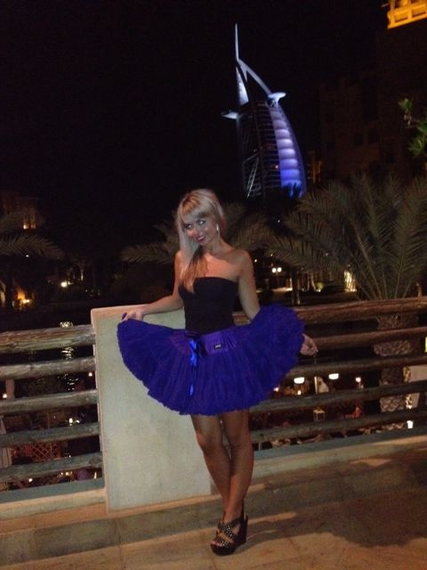 Prima Ballerina DOLLY skirt in Dubai