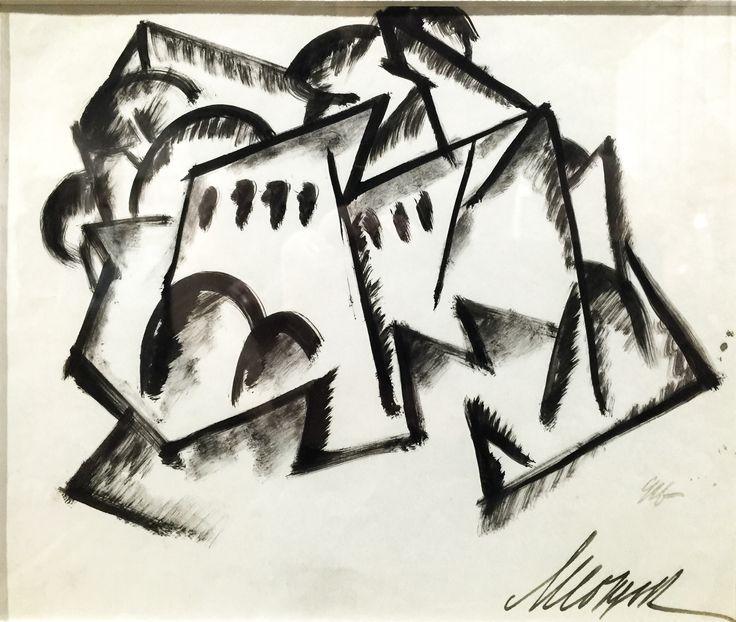 Михаил Соколов. Композиция. Петроград. 1916