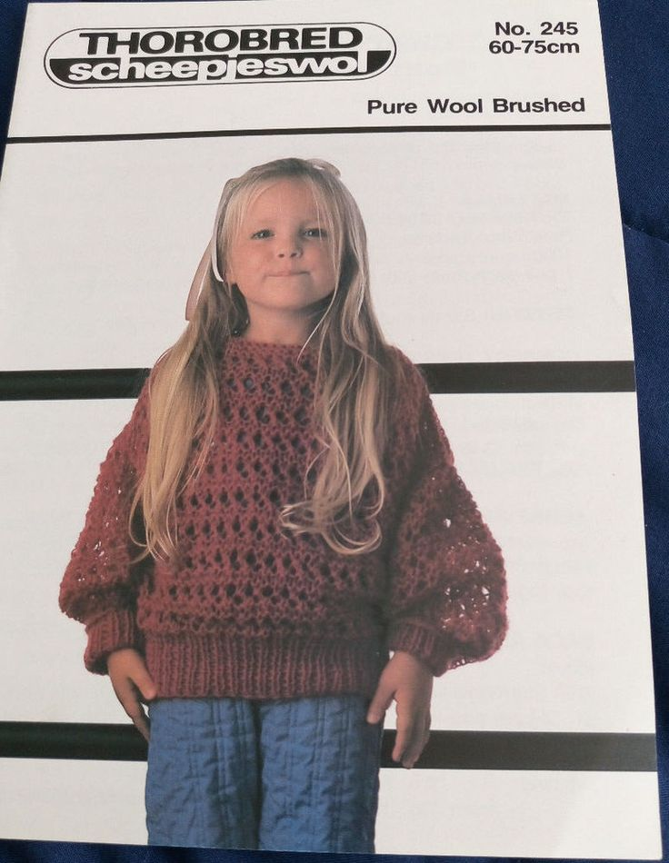 Child's Lacy Sweater Thorobred 245 vintage knitting pattern chunky weight yarn #Thorobred