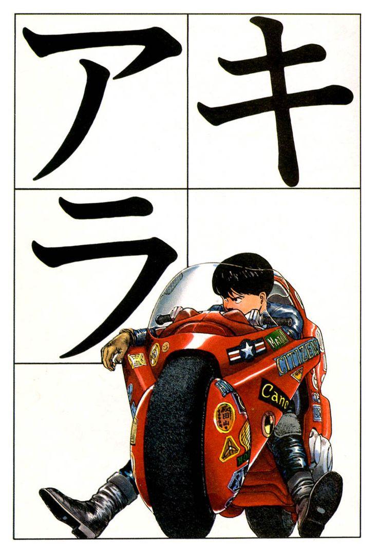 "vintagemanga: ""OTOMO Katsuhiro (大友 克洋), Akira / アキラ """