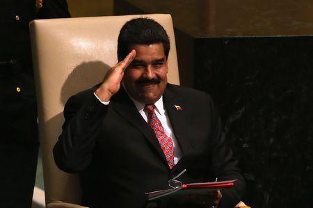 バス運転手から独裁者への道ベネズエラ大統領の正体 #Venezuela #ベネズエラ #共産国家 #サイババ #輪廻転生 #チャべス  #独裁 #ファシズム #共産主義 #マドゥロ #Maduro