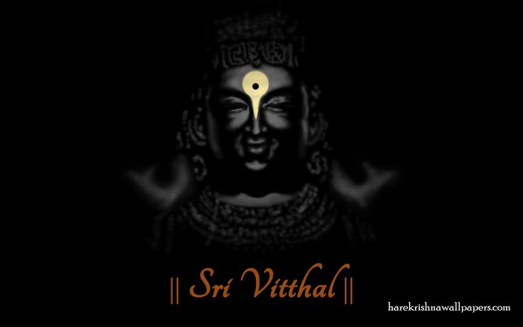 To view Vitthal Rukmani wallpapers in difference sizes visit - http://harekrishnawallpapers.com/sri-vitthal-artist-wallpaper-001/