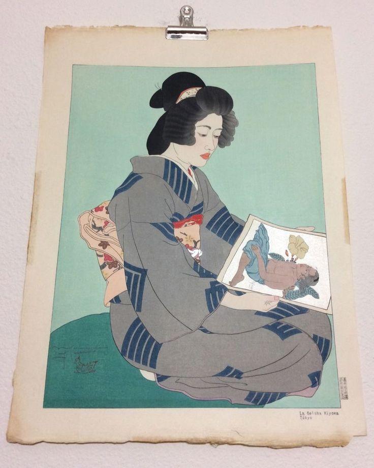 PAUL JACOULET La Geisha Kiyoka Toyko No. 45/350 Signed Woodblock Print