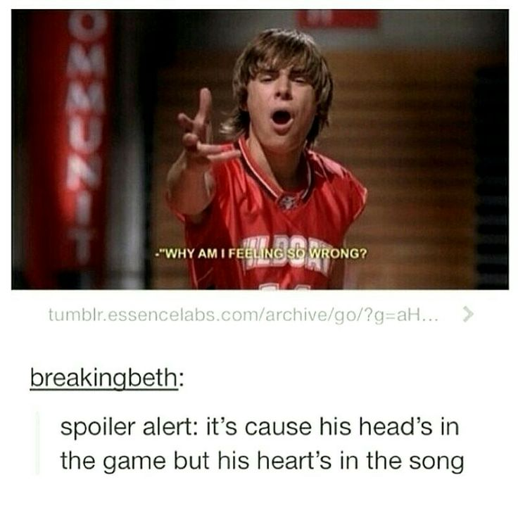 High School Musical humor
