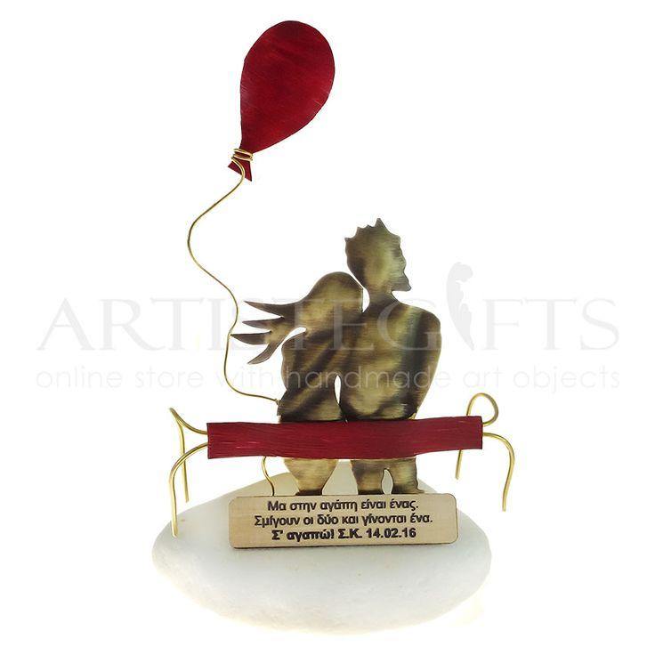 Αναζήτηση εικόνας για δώρα για ζευγάρι, ζευγαρια, ερωτευμένοι, δώρα γάμου, δώρα για επέτειο, δώρα για γιορτή, γενέθλια, προσωποποιημένα δώρα, artistegifts 2