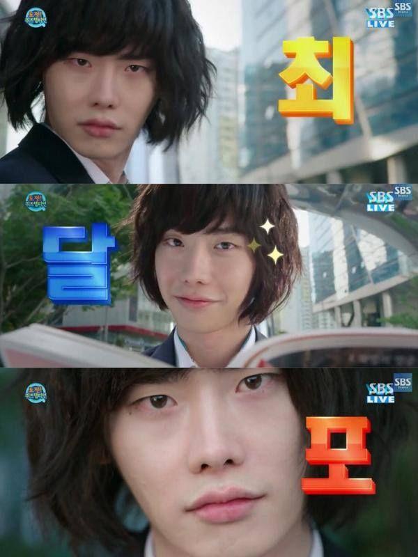 Choi Dal Po - Lee Jong Suk
