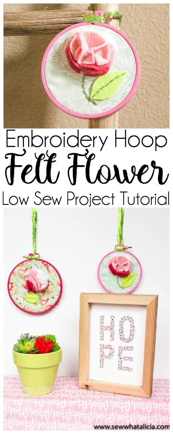 Felt Flower Embroidery Hoop Art | This low sew project is perfect if you want a small pop of sewn fun!