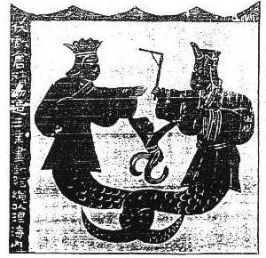 An ancient painting of Nüwa and Fuxi unearthed in Xinjiang, holding the tools of…