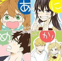 Amaama to Inazuma  sc 1 st  Pinterest & 70 best Amaama To Inazuma images on Pinterest | Lightning Manga ... azcodes.com