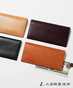 ハイブランドの革財布。今では日本の代表ブランド!土屋鞄の長財布