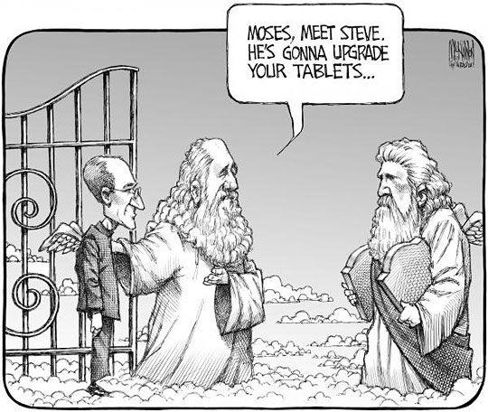 Moses meets Steve Jobs