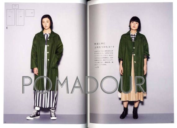 Paperback: 75 pages Publisher: Bunka (2017) Author: Atsuko Fujii Language: Japanese Book Weight: 274 Grams 20 Projects of Making Nice and Simple Clothes These projects are so simple even without full-scaled pattern papers. Contents: + 9 Dress + 2 Blouse + 4 Tunics + 4 Coats + Jumper Skirt SHIPPING INFORMATION The book will be shipped out from JAPAN by Regular AIRMAIL to all over the world. Please allow 1 week for delivery. From my experience, this method is always very fast and reliable…