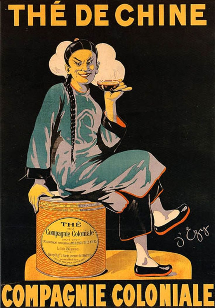 An Oriental Chinese Tea Poster Campaigning For The Drink