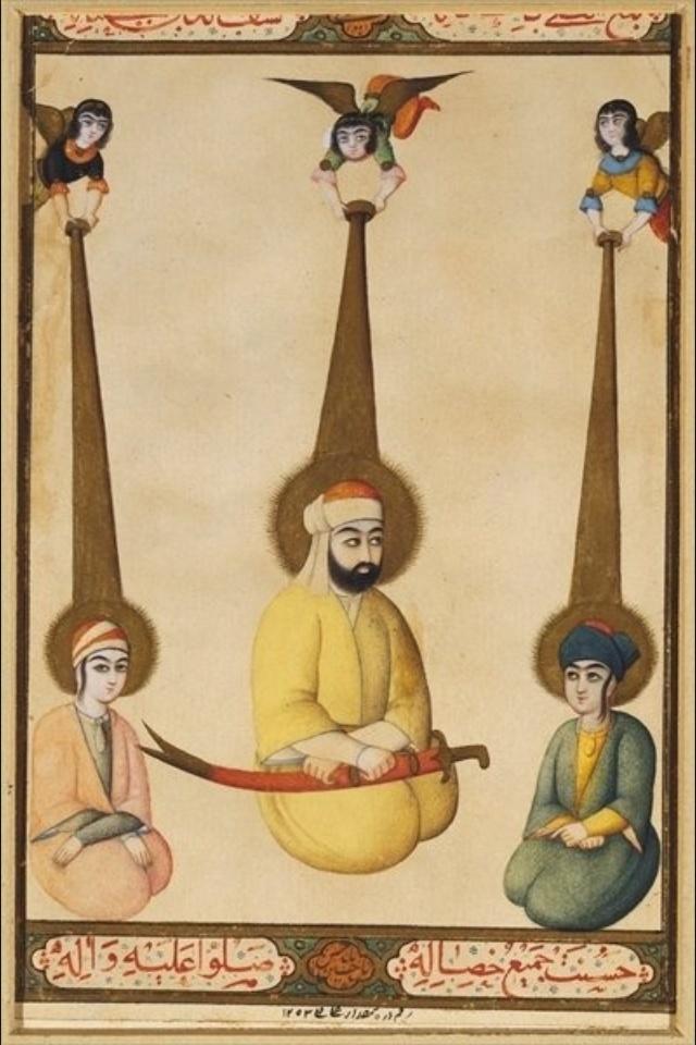 Qajar manuscript, Iran. Ali and his sons, Hasan and Hossein.