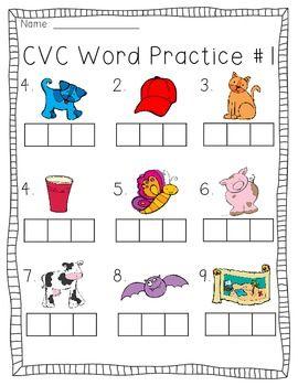 CVC ELKONIN BOX FREEBIE! - TeachersPayTeachers.com