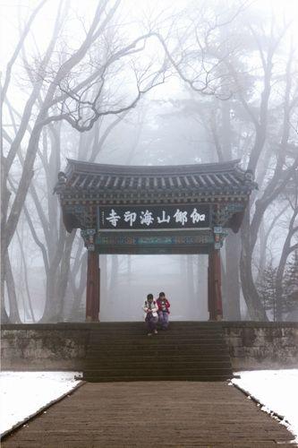 Haeinsa Temple, Hapcheon, South Korea (해인사 (합천))