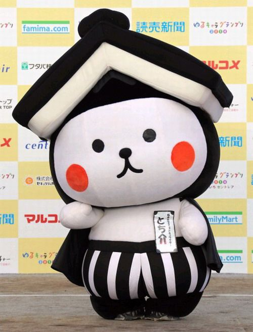 """日本各地吉祥物比拼人气 """"小群马""""获第一"""