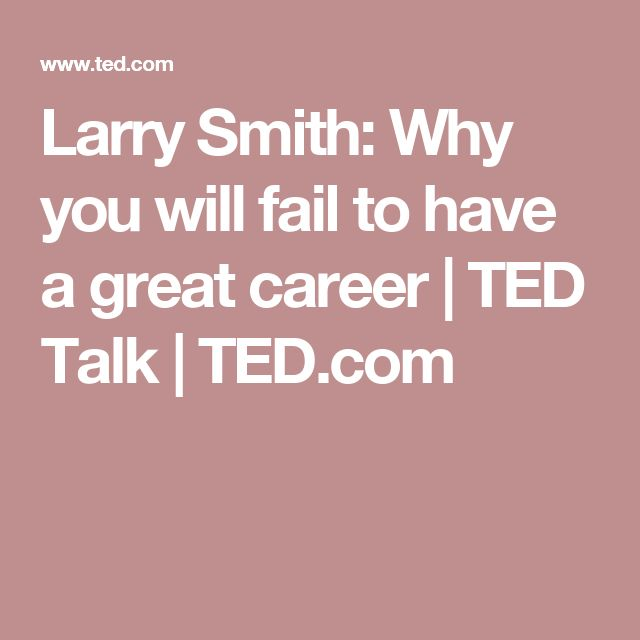 Larry Smith: Why you will fail to have a great career | TED Talk | TED.com