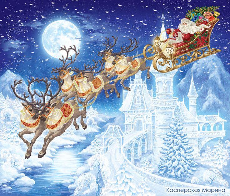 Касперская Марина  Москва, Россия. Сообщество иллюстраторов | Иллюстрация Дед Мороз (Новый год).