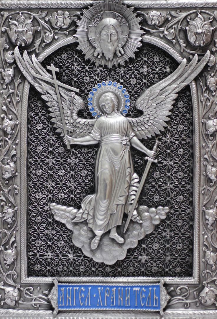 Ангел Хранитель - Иконы Ангелов <- Иконы - Каталог   Универсальный интернет-магазин подарков и сувениров