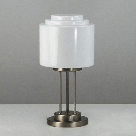 Art Deco Tafellamp Empire. Verkrijgbaar bij artdecowebwinkel.com. - Art Deco Table Lamp. Available at artdecowebstore.com.